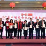 Chinese New Year Gala for the 50th Anniversary of the Establishment of Diplomatic Relations between China: Professor LiRonggang presented《UTCMH SCIENCE OF ACUPUNCTURE》